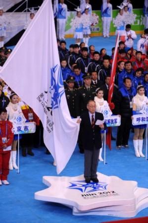 十二届全国冬季运动会开幕式在长春举行-十二冬会开幕式精彩瞬间