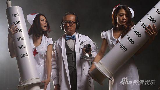 《夜店诡谈》日系重美女情人节惊悚上档(图)的女口味图片