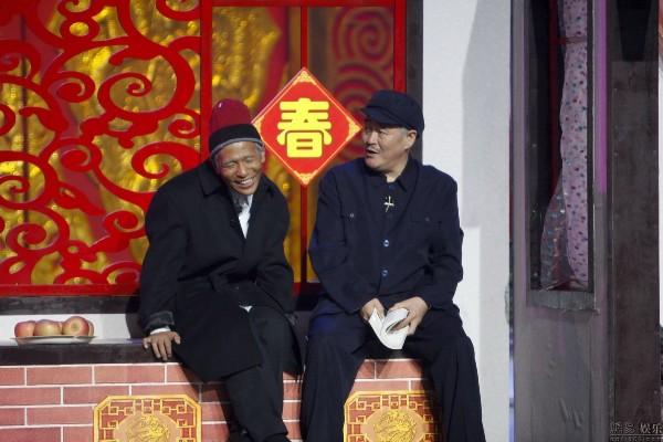 赵本山辽视春晚小品扮