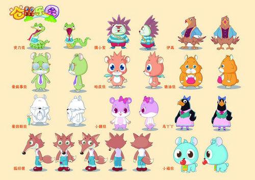 主打的原创动漫作品《仓鼠乐园》,其动画片将于2012年3月,首播40集,预