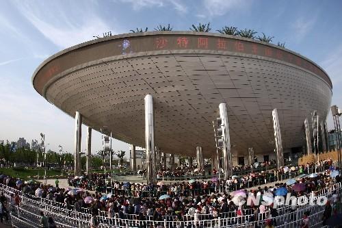 上海月亮船官网