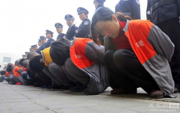 全国最大卖淫团伙北京获刑 新婚夫妇控制近70