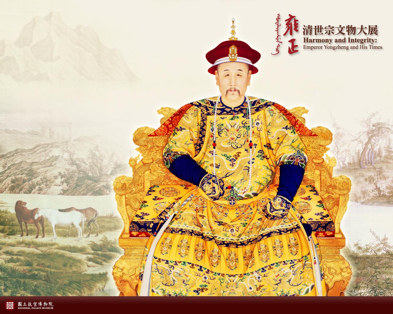雍正帝撤年羹尧职务的理由有点萌 - 江湖客 - 李治亚的博客