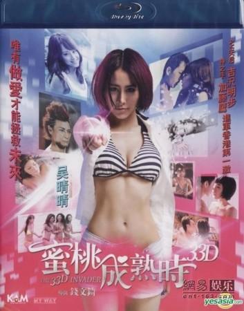 日本三级小�_《蜜桃成熟时33d》dvd碟评 又见港式三级片