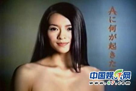 日本王色裸体美女图片_章子怡昔日被禁裸体广告曝光 民众闹市围观[图]