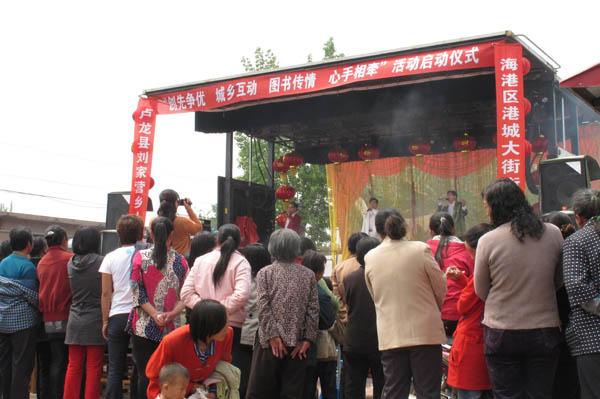 新闻中心 国内新闻 中国动态 正文    卢龙县刘家营乡鹿尾山村观看