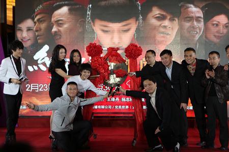 红娘子 将播 王珞丹首演红军大方调侃娃娃音