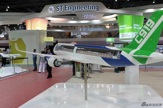 资料图:国产c919客机模型展示内部结构