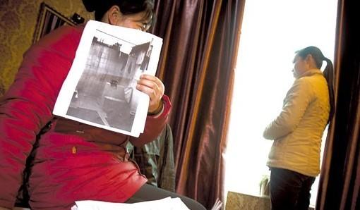 的幼女屄_【幼女被逼卖淫】遭强奸后被迫卖淫百多次
