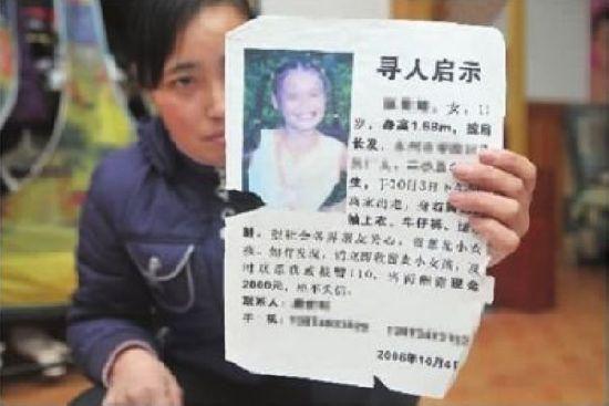 幼女乱伦_【图文】11岁幼女被逼卖淫事件还原:曾遭4人轮奸