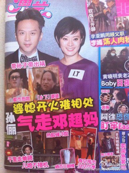 娱乐资讯_南海网 新闻中心 娱乐新闻 明星聚焦    江西电视台官网2月28日讯今天