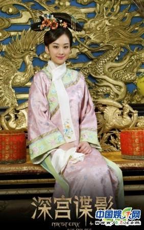 饰演静妃,身为以丹格格表姐,因一个偶然的机会被选入后宫-甘婷婷图片