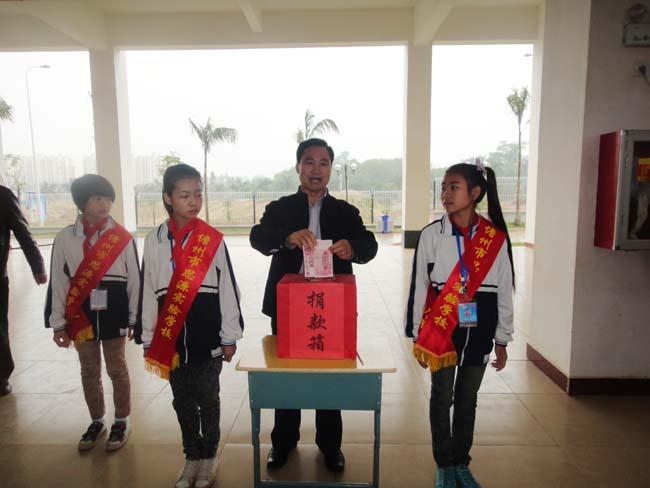 儋州思源学校开展爱心捐款活动 共捐款1万多元