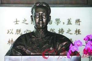 中山大学立陈寅恪铜像 纪念其独立精神自由思想