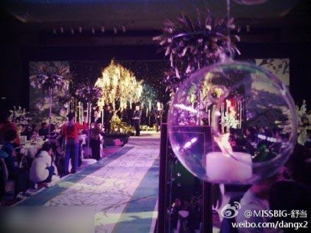 主持人李好郭晓敏大婚 婚礼现场图曝光 9