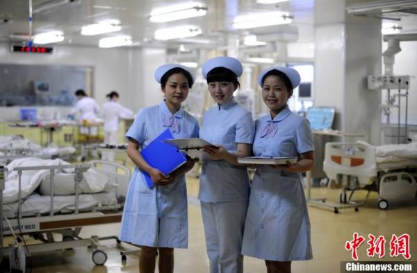 重庆护士招聘信息