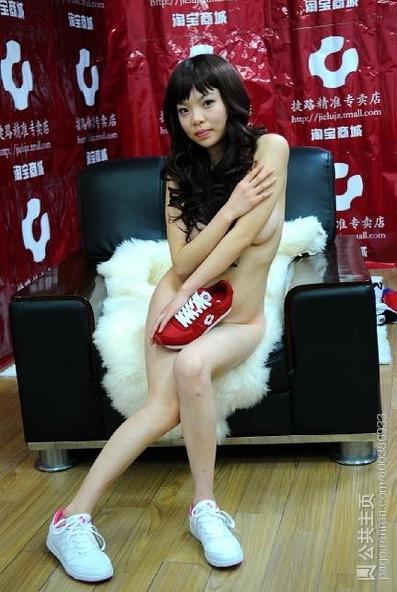 美女裸照女孩 被捆绑示众捆绑美女