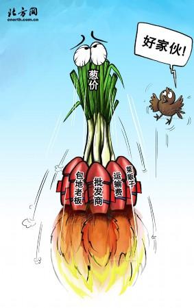 吴大哥邪恶漫画网_吴大哥邪恶