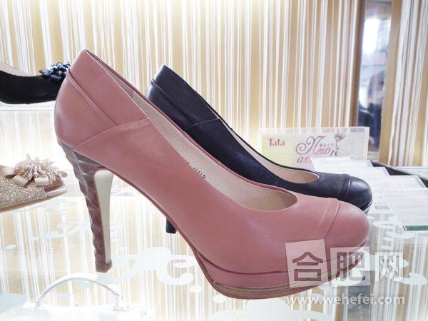 她他女鞋_步步优雅 Tata他她女鞋2012热卖款推荐_南海网新闻中心