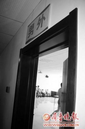 高三生高考体检遭遇裸检 医院称为学生负责[图]图片
