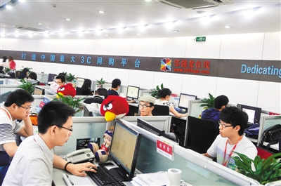 华强北董事长王老豹:网上再造一个华强北