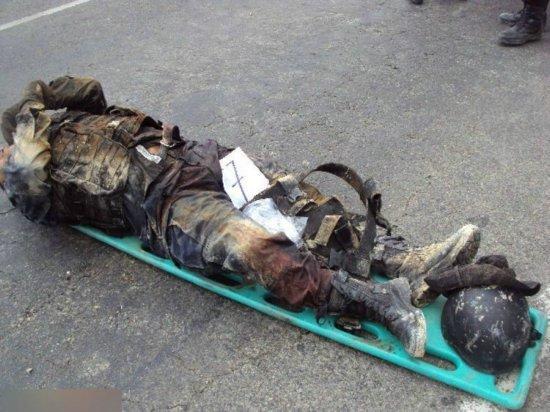 罕见斩首画面 墨西哥毒贩电锯直接锯掉脑袋 罕见斩首画... 图片 60k 550x412