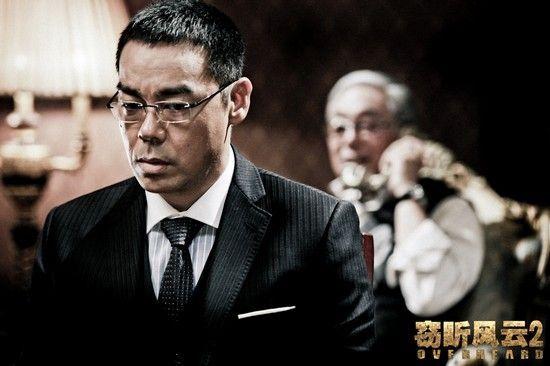 娱乐八卦    《窃听风云2》海报   新浪娱乐讯第31届香港电影金像奖于