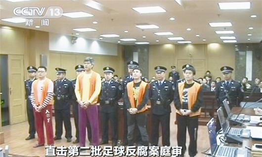 昔日上海滩F4当庭认罪 申思祁宏称输赢都有钱拿
