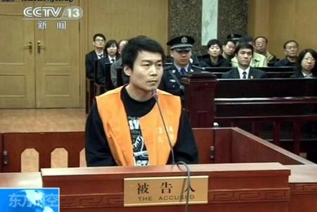申思祁宏等人涉案800万元 另外400万元不翼而飞
