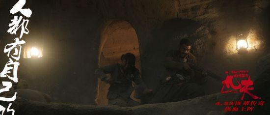 《匹夫》再曝精彩片段地道战也用长镜头刘若英后来电影图片剪图片