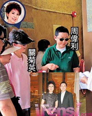 戚薇范冰冰张韶涵潘美辰 抱着同性亲个够qi wei fan bing bing zhang