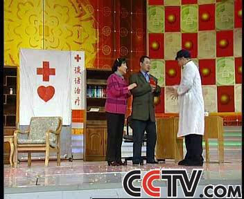 赵本山历年春晚小品2003年:《心病》