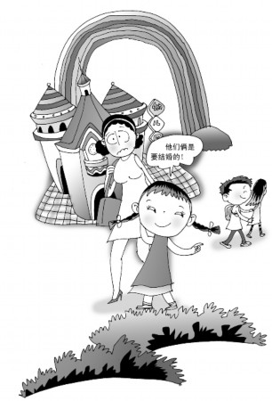 幼儿园玩教具制作图片拼音