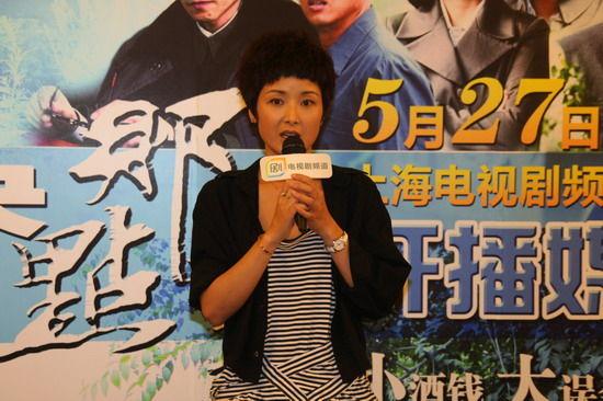 电视剧 六块六毛六那点事 上海开播图片