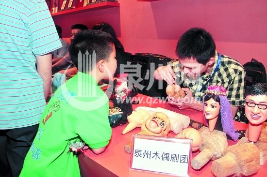 泉州木偶闪耀国际木偶节 多彩节目迎接游客