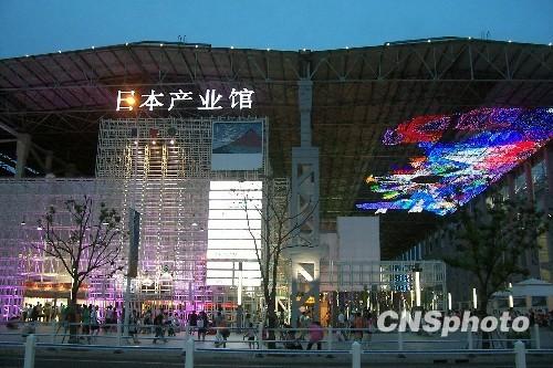 ...中国人民银行授权中国外汇交易中心宣布完善银行间外汇市场...