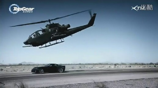 武装直升机在与跑车竞速时坠毁