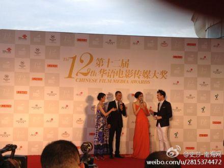 滚动报道:第十二届华语电影传媒大奖颁奖典礼