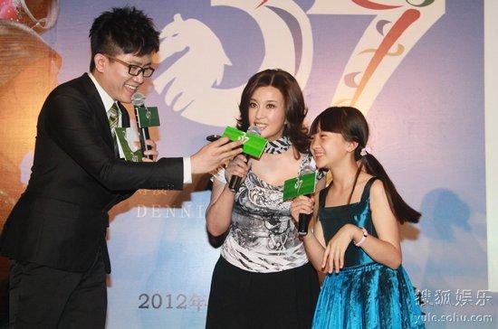 刘晓庆、林妙可现场连线杨采妮-电影 37 首映 刘晓庆自毁形象称近零片