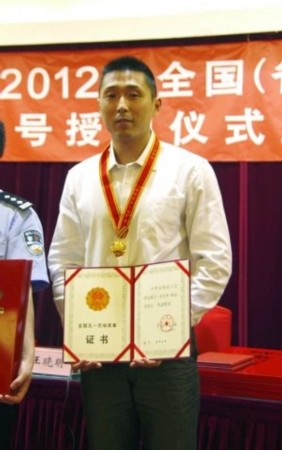 胡雪峰获全国五一劳动奖章 愿助江苏男篮崛起