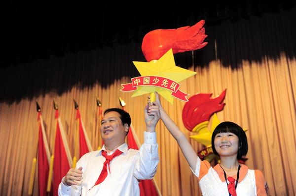 少先队广东省第六次代表大会隆重召开