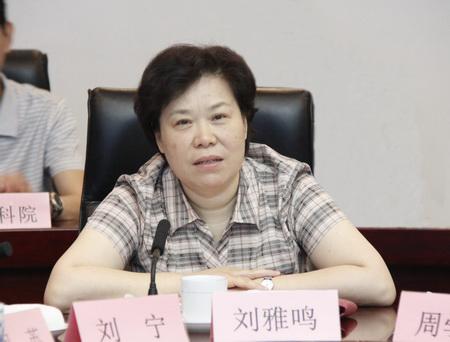 刘雅鸣任水利部党组成员(图\/简历)