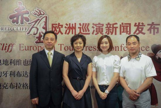 李胜素丈夫马丁照片-大剧院精华版京剧 赤壁 赴东欧巡演
