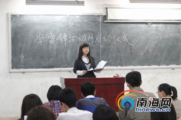 海大十佳励志大学生赵丹阳:天使与病魔的抗争