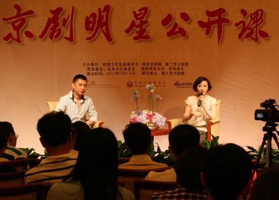 金喜全/金喜全(左)丁晓君