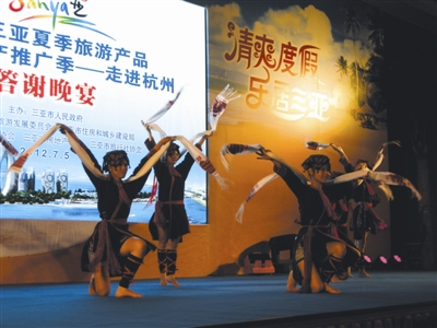 三亚:旅游地产界首次联手赴杭州开展推介活动