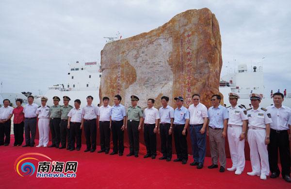 三沙市地名碑揭碑 由60多吨重黄蜡石雕刻而成 - 易理 - 易理的博客