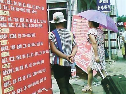 青岛坑爹中介:大学生被变搬运工 扛1吨2.5元