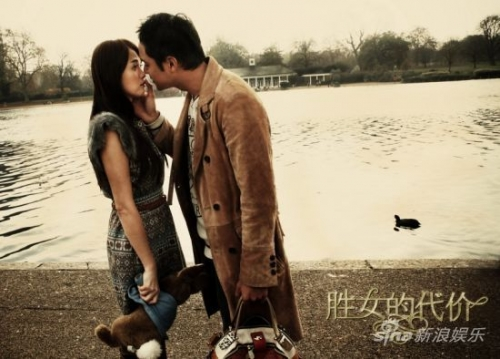 张翰和陈乔恩吻戏_《胜女的代价》张翰陈乔恩吻戏多 十大重头感情戏盘点_新闻_南海网