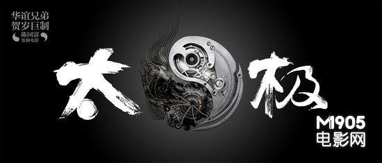 27日报道2012全球37届多伦多国际电影节7月25日展映了年第公布的片单国内好看的v全球电影图片